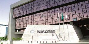 600 وظيفة شاغرة للسعوديين في قطاعات مختلفة بالرياض
