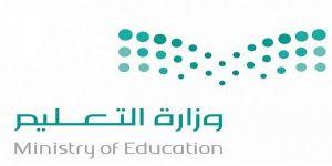 4500 وظيفة تعليمية جديدة العام المقبل