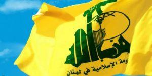 مسؤول أمريكي: إيران تحول شهرياً 700 مليون دولار إلى حزب الله اللبناني