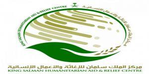 مركز الملك سلمان للإغاثة يوزع 1450 وجبة إفطار صائم في مأرب اليمنية