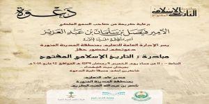 أهالي طيبة على الموعد بالتاريخ الإسلامي المفتوح بمقبرة سيد الشهداء