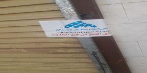 #عاجل : على خطى العرب قديماً محافظة أبو عريش تغلق مكتب الشاكي لـ بث