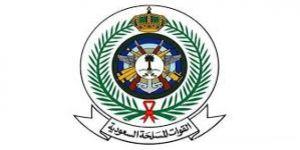 وزارة الدفاع تعلن تعديل موعد التقديم على وظائف الوحدات التعليمية