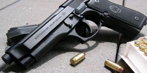 تعرف على شروط الحصول على تراخيص حمل الأسلحة الفردية