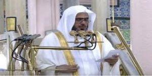 مقتطفات من خطبة الجمعة من المسجد النبوي الشريف