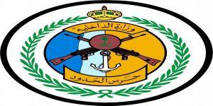 حرس الحدود تعلن عن 148 وظيفة شاغرة بإدارات وورش الشؤون البحرية
