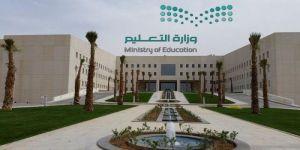 بالأسماء.. التعليم تعلن عن ترشيح 4544 مواطناً على الوظائف التعليمية