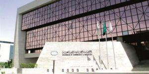 غرفة الرياض تطرح 455 وظيفة للسعوديين والسعوديات بالخاص