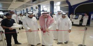 مطار الطائف الدولي يفتتح مبادرة برنامج التوعية الصحية تحت شعار #سافر_بصحة