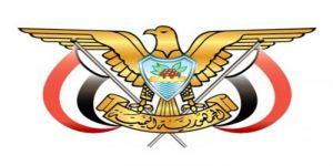 الحكومة اليمنية تبحث مع ممثلي المنظمات الدولية آلية تأمين وصول الخدمات الإنسانية