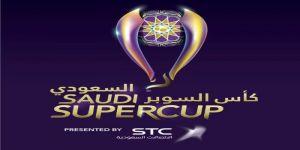 تحديد موعد المؤتمرات الصحافية لمباراة السوبر السعودي