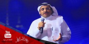الفنان عبدالله العامر نائبا اول لرئيس مجلس إدارة الاتحاد العام للمنتجين العرب