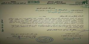 مكتب حجاج مصر سياحة يثمن بالشكر والتقدير مجهودات الزميلة حليمة