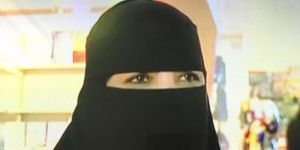 تكليف الأستاذة شمايل بنت عبدالله المطيري للعمل بمستشفى الثغر بجدة