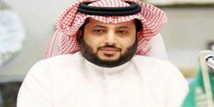 تركي آل الشيخ يوجه بإجراء سحب على سيارتين في كل مباراة من مباريات البطولة الرباعية
