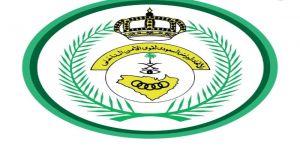 الاتحاد الرياضي السعودي لقوى الأمن الداخلي يستعد لتنظيم أكبر تجمع رياضي عسكري للرماية بالمملكة