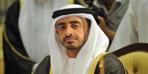 الإمارات تشيد بتوجيهات وقرارات خادم الحرمين بشأن قضية خاشقجي