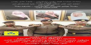 ترقية أحمد المعيدي إلى رتبة نقيب مهندس