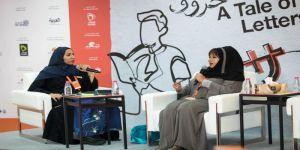 خلال كلمات مرئية.. مريم الغامدي تستعرض التجربة النسوية في المشهد الثقافي السعودي