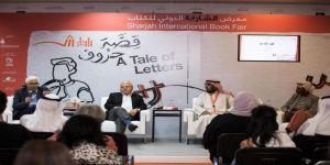 أدباء وروائيون يبحثون مكامن الإبداع وتجلياته في الأعمال الأدبية