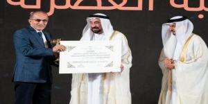 حاكم الشارقة يكرم مكتبة لبنان العصرية بجائزة أفضل دار نشر عربية 2018