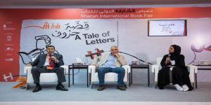 بن ققه وبن صويلح يشخصان واقع الثقافة الآسيوية وحضورها في المشهد العربي