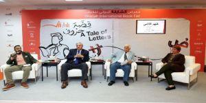 أدباء عرب يناقشون أثر تنوّع الأجناس الأدبية على هوية المبدع