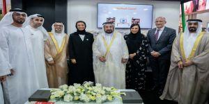 جواهر القاسمي تستقبل ضيفات معرض الشارقة الدولي للكتاب 2018