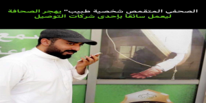 نهاية مؤسفة لخادم في بلاط صاحبة الجلالة ولا حراك لوزارة الإعلام