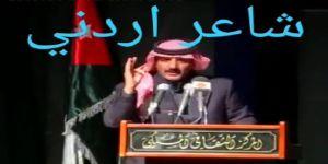 شاعر أردني يصف قناة الجزيرة بالحقيرة