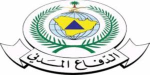 مدني مكة ينصح الأهالي بالحيطة والحذر وإتباع وسائل السلامة