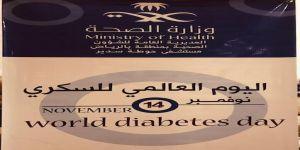 فعالية التوعية بمخاطر مرض السكري بنادي الحي للبنات بسدير