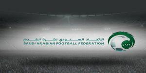 تأجيل مباراة السوبر السعودي المصري بين الأهلى والاتحاد.. وديربي جدة في موعده 25 نوفمبر