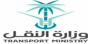 بما لا يتوافق مع تطلعات القيادة للسعودة: وزارة النقل تسعى لتوظيف 7 مهندسين أجانب