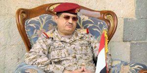 وزير الدفاع اليمني يعلن عن إيقاف إطلاق النار في الحديدة
