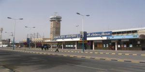 التحالف العربي يعلن تدمير طائرة دون طيّار وتحييد هجوم إرهابي وشيك