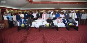 الملحقية الثقافية السعودية بالسودان تحتفل باليوم العالمى للغة العربية