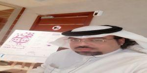 روابي الإبداع و التكنولوجيا و التجارة تسمو باليوم العالمي للغة العربي