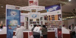 مكتبة الملك عبدالعزيز تاريخ وثقافة في معرض الكتاب الدولي