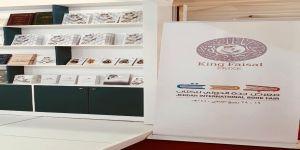 جائزة الملك فيصل تعرض إصداراتها المطبوعة في معرض جدة الدولي الرابع للكتاب