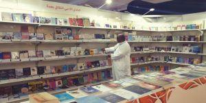 أدبي جدة يشارك في المعرض الرابع  للكتاب بإصداراته الجديدة