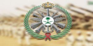 وزارة الدفاع تعلن عن وظائف مدنية شاغرة بالإدارة العامة للمساحة العسكرية