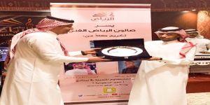 صالون الرياض الفني يستضيف فناني برنامج*نجم السعودية