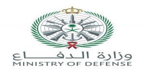 وزارة الدفاع تعلن فتح باب التقديم على المعاهد الفنية