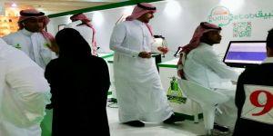 نادي القراءة بجامعة الملك عبدالعزيز  يختتم أنشطته ببرنامج #تحدي_القراءة