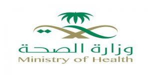بالأسماء.. الصحة تدعو 131 متقدماً ومتقدمة للوظائف الصحية لمطابقة بياناتهم النهائية وإحضار هذه الوثائق