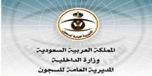 الإعلان عن نتائج القبول المبدئي لطالبي الالتحاق بالخدمة العسكرية للمديرية العامة للسجون برتبة جندي أول وجندي رجال