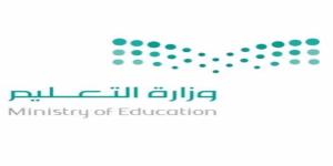#عاجل مدير مجمع مدارس في القنفذة بمرتبة دعوجي