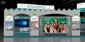 المعرض السعودي في معرض الهند الدولي للكتاب .. يحيي التراث العربي الإسلامي في نفوس رواده