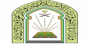 مساجد الدوادمي تقيم سلسة من الكلمات الوعظية في الأمن الفكري